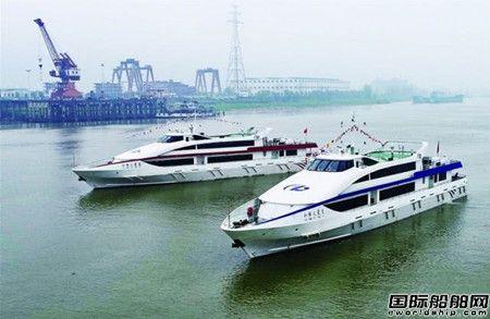 湘船重工交付舟山船东两艘高速客船