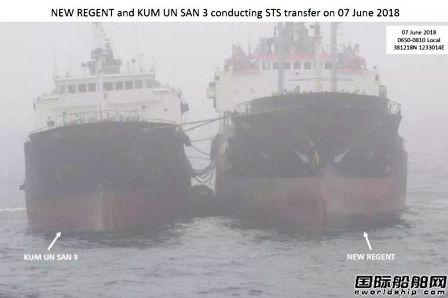 韩国扣押两艘疑似向朝鲜运油外籍船舶