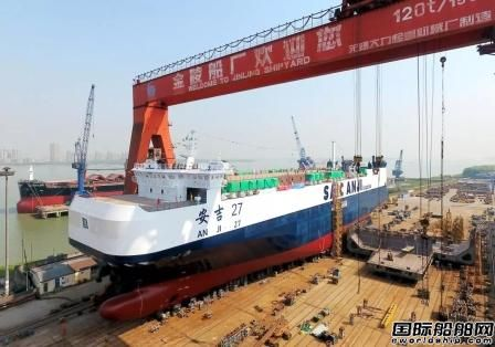 金陵船厂为安吉物流建造首艘2300车位汽车滚装船下水