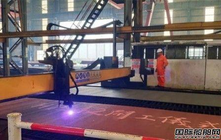 新韩通船舶重工一艘82000吨散货船开工