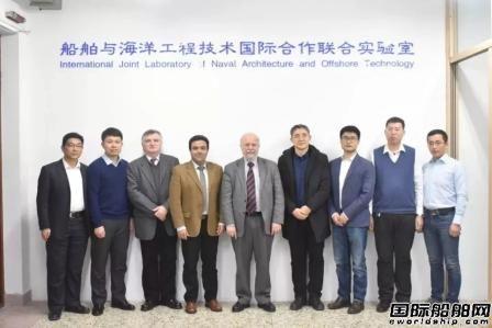 船海领域首个教育部国际合作联合实验室落户哈工程