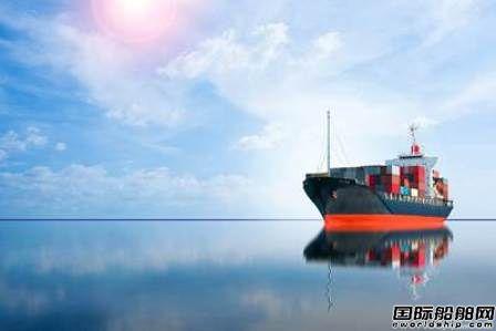 美国船级社新加坡设立可持续中心