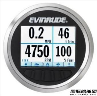 Evinrude推出船舶发动机彩色指示器