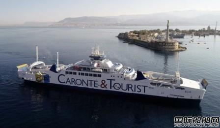 MAN Cryo助力地中海地区首艘LNG动力客滚船