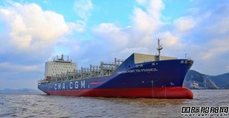 达飞轮船命名一艘3500TEU巴拿马型集装箱船