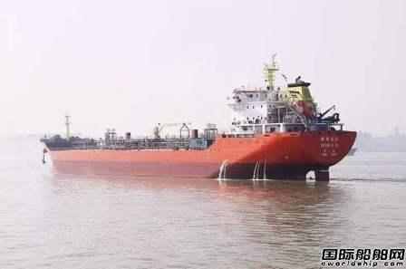 交通部公布2019年沿海油化船新增运力规模和推荐发展船型