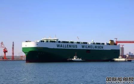 港船重工又一艘8000车位汽车滚装船交付