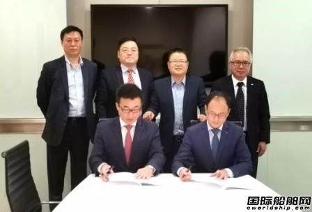 CCS新加坡分社与SDTR航运公司签署增值服务协议