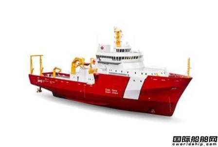 BCS获加拿大海洋科考船配套合同