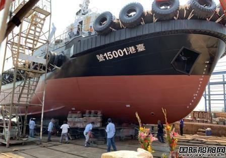 中信造船一艘5000匹马力港口拖船下水