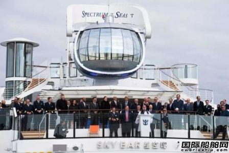 """亚洲最大最贵邮轮""""海洋光谱号""""正式交付"""