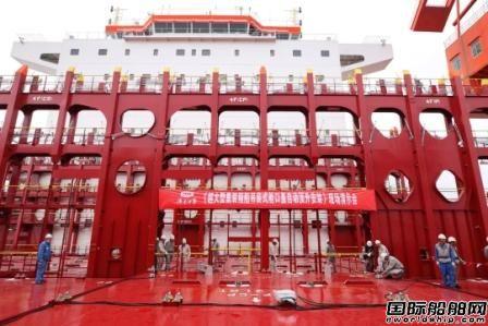 行业首创!沪东中华实现超大箱船吊装式舱口盖自动顶升