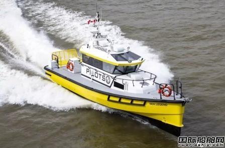 达门船厂一艘引航船顺利试航交付