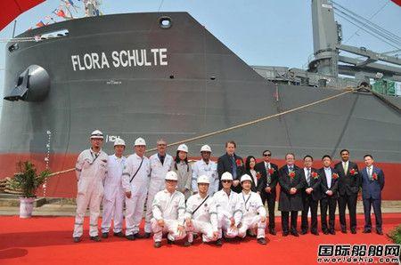 口岸船舶一艘38000吨散货船命名交付