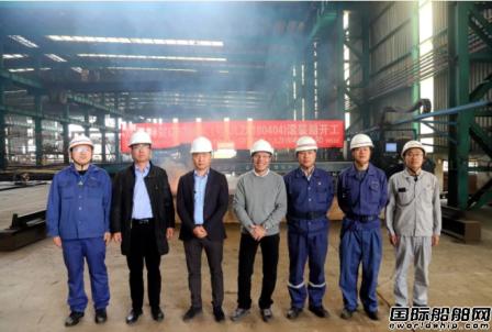 金陵船厂为Grimaldi建造首艘7800米车道滚装船开工