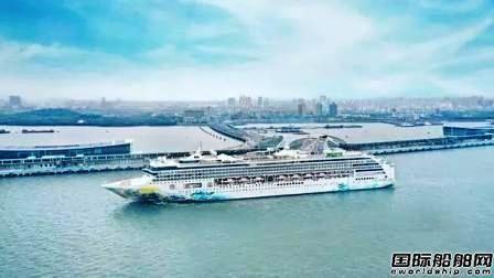 """星梦邮轮""""探索梦号""""邮轮上海首航"""