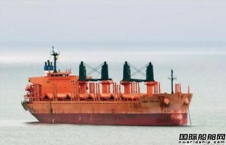 慧洋海运澄清散货船因欠薪被扣