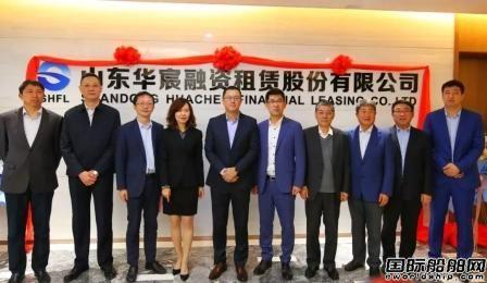 华宸租赁入驻青岛国际航运中心