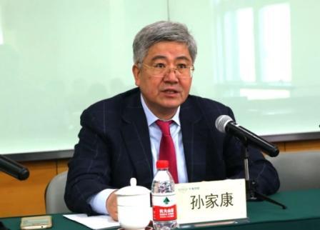 孙家康卸任中远海运集团副总经理一职