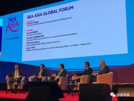 苏包文刚:未来两l年航运业前景乐观
