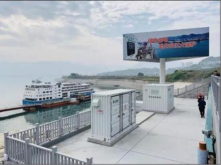 长江流域首家船舶岸电运营公司揭牌运营