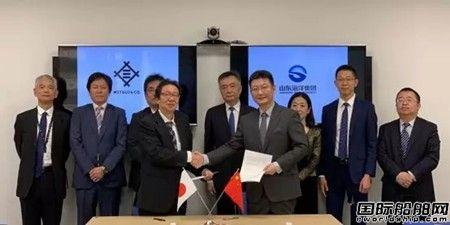 山东海洋能源与三井物产战略合作推进LNG罐箱业务