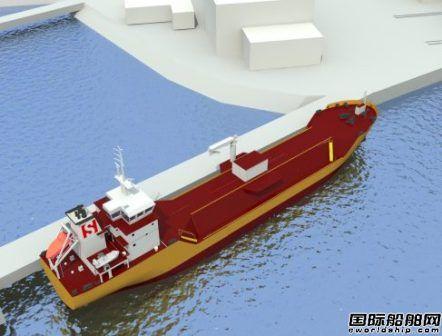 中集太平洋海工获2艘LNG燃料加注船订单