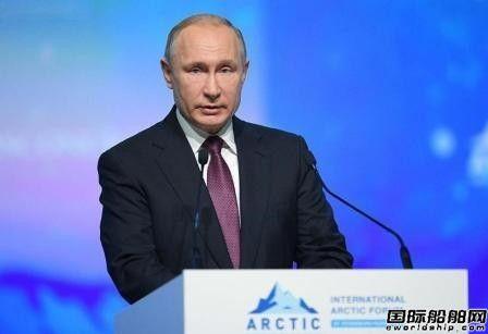 9艘核动力破冰船!俄罗斯欲控制北方航道