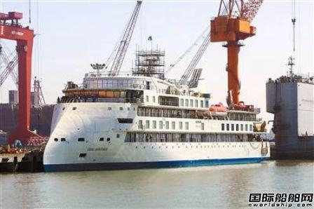 招商局重工第6艘探险邮船订单生效