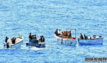 一季度全球海盗事件大减首次无船被劫持