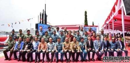 """印尼PT PAL船厂""""自主""""建造首艘国产潜艇下水"""