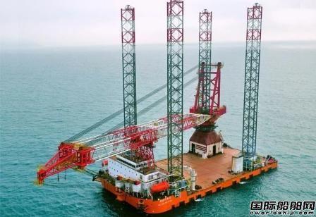 黄埔文冲交付全球首座桁架式桩腿风电安装平台
