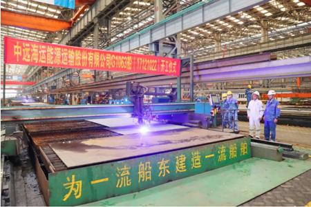 广船国际为中远海运能源建造11万吨油船首制船开工