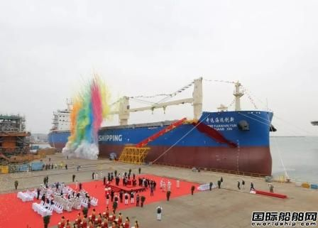 大连中远海运重工交付第2艘62000吨多用途纸浆船