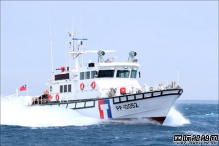 MJP接获台船15艘海警船喷水推进器合同