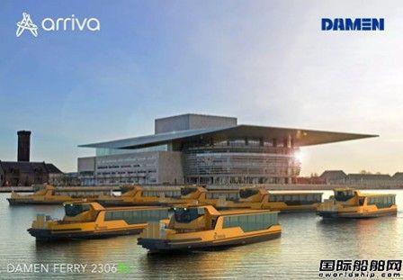 达门船厂再签两艘全电动渡轮订单
