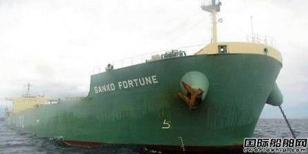 三光汽船在常石造船订造一艘Kamsarmax型散货船