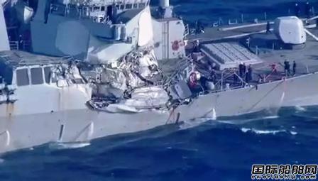 """美军撤销""""菲兹杰拉德""""号撞船事故相关人员刑事起诉"""
