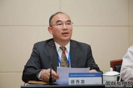 徐秀龙出任启东中远海运海工副总经理