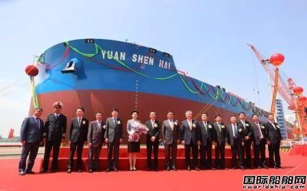 """扬州中远海运重工40万吨VLOC""""远神海""""号命名"""