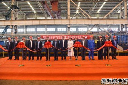镇江船厂1艘6000hp全回转拖船开工建造