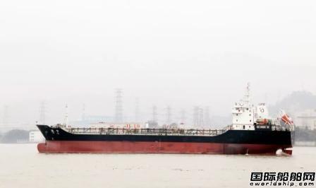 东南造船交付一艘10000吨成品油船