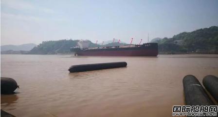 """回浦船业13000吨散货船""""硕隆19""""号下水"""