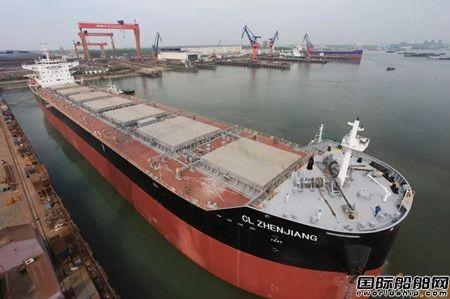 新大洋造船一艘82000吨散货船出海试航
