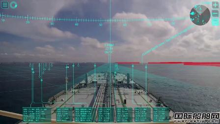 商船三井VLCC船队将安装AR导航系统
