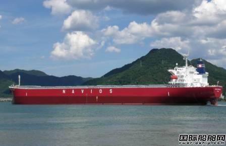 Navios完成5艘成品油船售后回租交易
