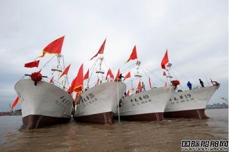 中国船级社签发首张入渔国注册渔船技术状况证明