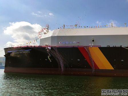 三菱重工命名第三艘新一代16.5万方LNG船