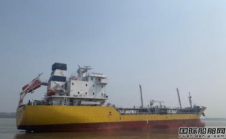 国内中小型特种船的先锋!这家船厂高标准4990载重吨液态硫磺运输船今天交付 !