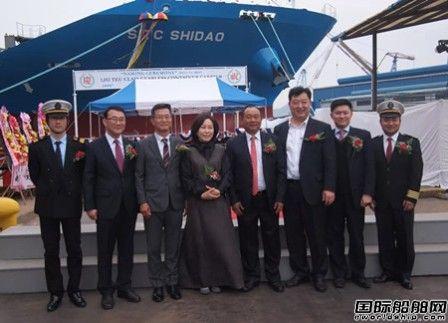 大鲜造船交付海丰国际1011TEU集装箱船